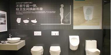 如何选择一款合适的卫浴洁具?