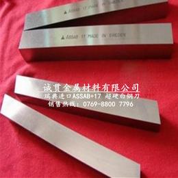东莞白钢车刀厂家批发超硬白钢车刀耐磨白钢条价格