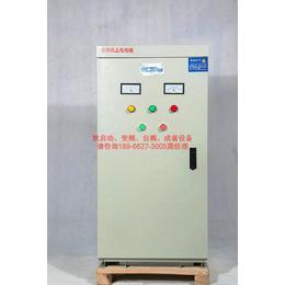 水泵减压启动柜 电机起动箱 18.5kW自耦减压启动器