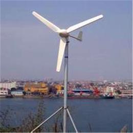 晟成5000W低转速风力发电机家用小型 离网供家庭用电
