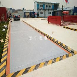云南丽江适用于建筑工地3乘16米100吨电子汽车衡
