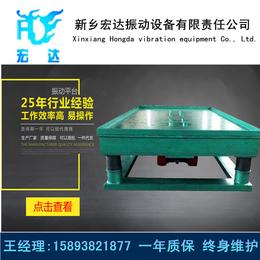 三维振动平台 ZP铸造振动平台 高品质振动平台