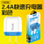 手机充电器厂家手机充电器批发手机充电器批发市场缩略图1