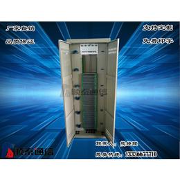 576芯720芯光纤配线柜直插式光纤配线柜网络机柜