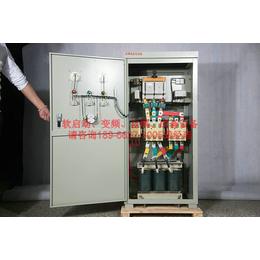 管道风机低压配电柜 225kW铜包自耦减压启动柜订做