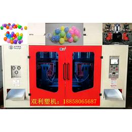 北京吹塑机 slbu-65海洋球中空吹塑机