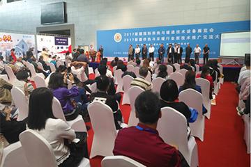 2017新疆国际供热与暖通技术设备展览会9月20日在乌鲁木齐隆重开幕