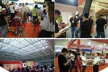 威博会展|CZFE2018郑州国际消防展展位预售正式启动!