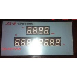 福建昌晖SZ-III 计煤表计 积煤表  锅炉自动化