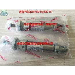 RM-8016-M-15诺冠气缸