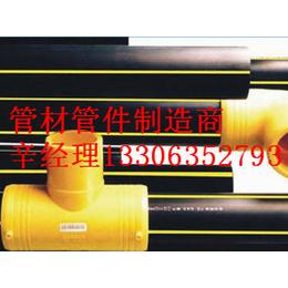 陕西省咸阳市优质HDPE燃气管材管件