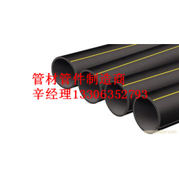 陕西省安康市优质HDPE燃气管材管件