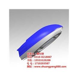 双鹏太阳能路灯价格(图)、太阳能路灯供应商、衡水太阳能路灯