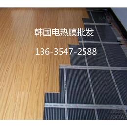 重庆康达尔KATAL地暖品牌厂家直销