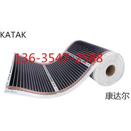 康达尔KATAL碳纤维地暖厂家性价比高