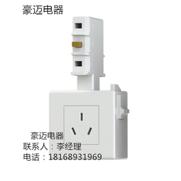 豪迈电器服装厂照明供电母线配套插座