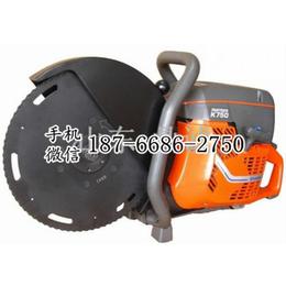 山东烟台手提式二冲程汽油机动双轮异向切割机 消防破拆切割工具