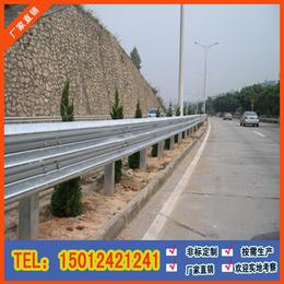 广州波型梁钢板 梅州W型道路围栏 清远道路防护栏杆