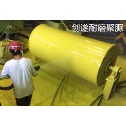耐磨聚脲 上海创遂机喷弹性耐磨涂料 喷涂聚脲