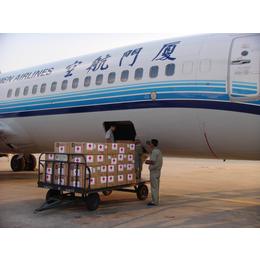 杭州到深圳空运专线杭州到香港空运运输直达专线