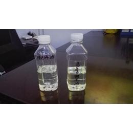 免蒸馏无酸碱废油技术