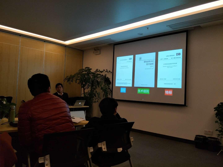 江西綠興與碧桂園控股共同進步,創造綠色建筑未來