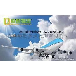 杭州到桂林空运专线杭州到汕头空运运输直达专线报价