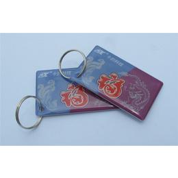 惠州市滴胶卡、滴胶卡、宏卡智能卡(优质商家)