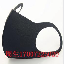 高效防护聚氨酯海绵口罩