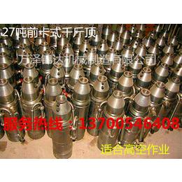 云南怒江QYDC270预应力张拉前卡式千斤顶使用广泛