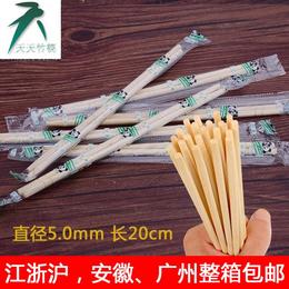 一次性卫生环保竹筷 可以带logo定制