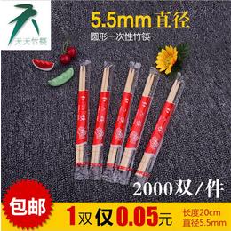 一次性筷子批发厂家 一次性竹筷外卖打包