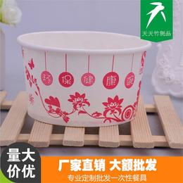 无污染圆形麻辣烫纸碗快环保餐盒批发