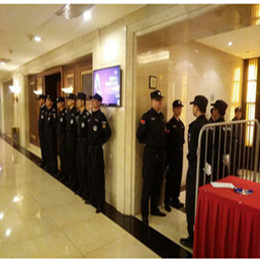胜博发娱乐手机版酒店管理安保胜博发老虎机缩略图