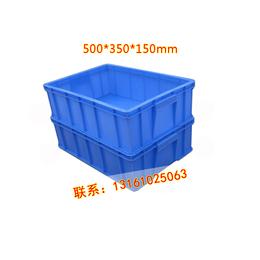 供应厂家直销P4号塑料周转箱物流配送箱500乘350乘150