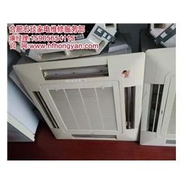 合肥空调,空调移机,合肥宏琰(优质商家)