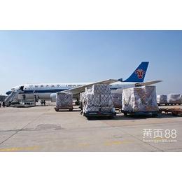 国内空运永康到台湾空运专线永康到三亚空运专线知识大融通