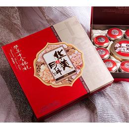 华美月饼总代理 天津市和平区中秋月饼 华美月饼团购批发