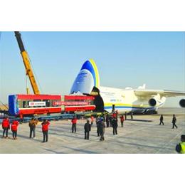 国内空运永康到郑州空运专线永康到合肥空运专线