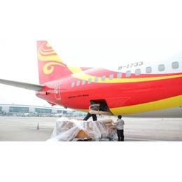 国内空运永康到银川空运专线永康到哈尔滨空运专线