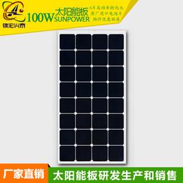 SUNPOWER100w电池板进口电池片柔性太阳能充电板
