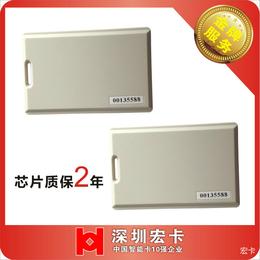 宏卡智能卡(图) 条码标签 广州市标签