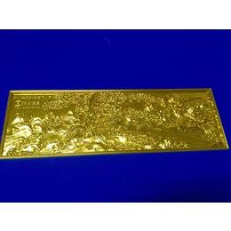 美贝士铜材抛光液MS0308-1