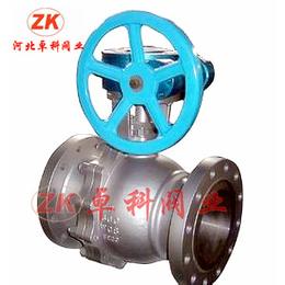 上海供应 Q341H硬密封法兰球阀 价格优惠 蜗轮球阀浮动阀