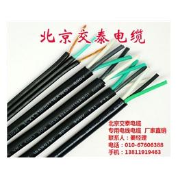 交泰电缆厂家(图)_电线电缆价格表_电缆