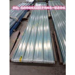 泰兴市艾珀耐特复合材料有限公司大量供应采光瓦透明瓦缩略图