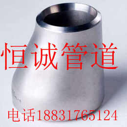 304不锈钢同心大小头厂家