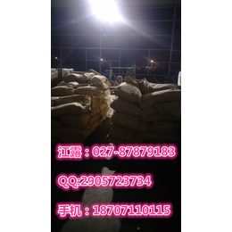 生产亚博国际版二苯甲酰酒石酸无水物