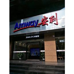 常德澧县安利专卖店在什么地方常德澧县哪有安利产品卖