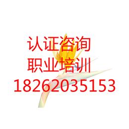 宝山<em>3C</em><em>认证</em>哪家<em>服务</em>好静安<em>3C</em><em>认证</em>